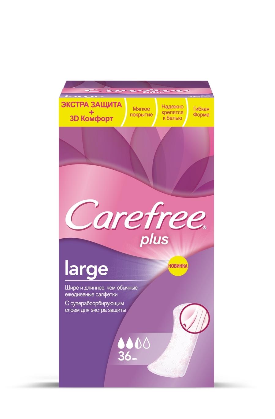 Ежедневные салфетки Carefree® Plus Large